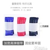 冰桶 通用廚師機冰桶冰袋綁袋面團奶油打發冰冷袋烘焙工具降溫冰袋 快速出貨