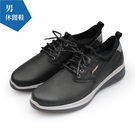 【A.MOUR 經典手工鞋】休閒鞋系列 - 黑 / 平底鞋 / 柔軟皮革 / 透氣舒適 / DH-5133
