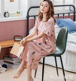 睡裙女夏季棉質短袖韓版清新可愛甜美連衣裙長款過膝寬鬆大碼睡裙 DR15521【男人與流行】