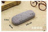 新品韓國眼鏡盒小清新復古男女簡約創意眼睛盒送清洗液眼鏡袋