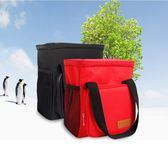 保鮮包 便攜送餐保溫包大號戶外食品冷藏保鮮冰包冰袋小號加厚外賣保溫箱【小天使】