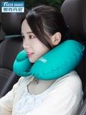 充氣枕-u型枕按壓充氣枕頭吹氣旅行飛機坐車睡覺便攜脖子護頸枕午睡枕Z【快速出貨】
