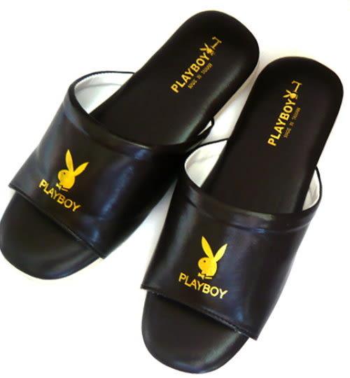 (e鞋院)PLAY BOY精緻舒適室內皮拖鞋