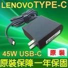 LENOVO 45W TYPE-C 變壓器 T470 T470s T570 P51s ThinkPad 13 Chomebook ThinkPad X1 Tablet 2nd Gen 2017 yoga 370 720-12ik
