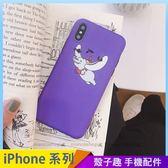 卡通小飛象 iPhone iX i7 i8 i6 i6s plus 手機殼 DUMBO 紫色手機套 保護殼保護套 防摔軟殼