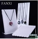 W百貨550凡西亞克力吊墜架項鏈展示架首飾架子珠寶飾品展示道具