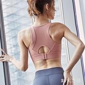 高強度運動內衣防震跑步聚攏定型背心式文胸瑜伽健身背心女 FX5247 【MG大尺碼】