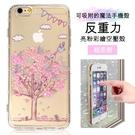 反重力 iPhone SE 2020/SE2 亮粉彩繪空壓手機殼(相思樹)