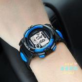 兒童手錶 防水運動電鑽錶 男女中小學生錶夜光戶外兒童錶兒童手錶男孩 5色