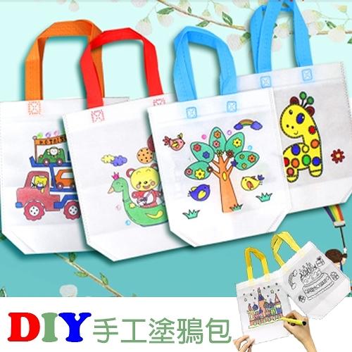 美勞 幼兒DIY不織布環保塗鴉袋 B7R038 AIB小舖