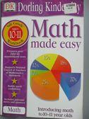 【書寶二手書T1/動植物_QJD】Math Made Easy: Grade 5_Kennedy, John/ McArdle, Sean (CON)