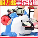 手足健身車運動懶人坐臥式美腿機腳踏器材自...