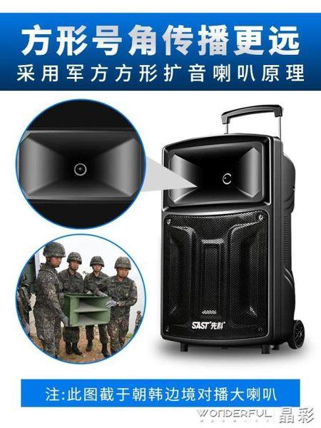 音箱 無線廣場舞音響音箱拉桿戶外便攜移動充電大功率播放器帶話筒JD 限時搶購
