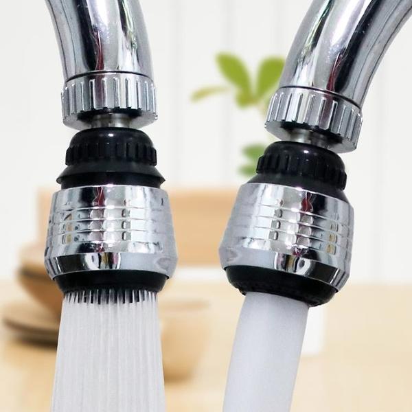 買1發2水龍頭防濺頭過濾器嘴網起泡器家用洗臉花灑節水延伸濾水器
