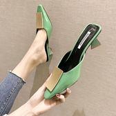 新款 尖頭高跟穆勒鞋包頭方扣半 拖鞋女粗跟涼拖中跟仙女鞋 熱銷88折