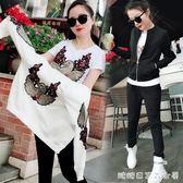 歐洲站春秋季新款開衫休閒運動套裝女時尚刺繡修身衛衣三件套 糖糖日系森女屋
