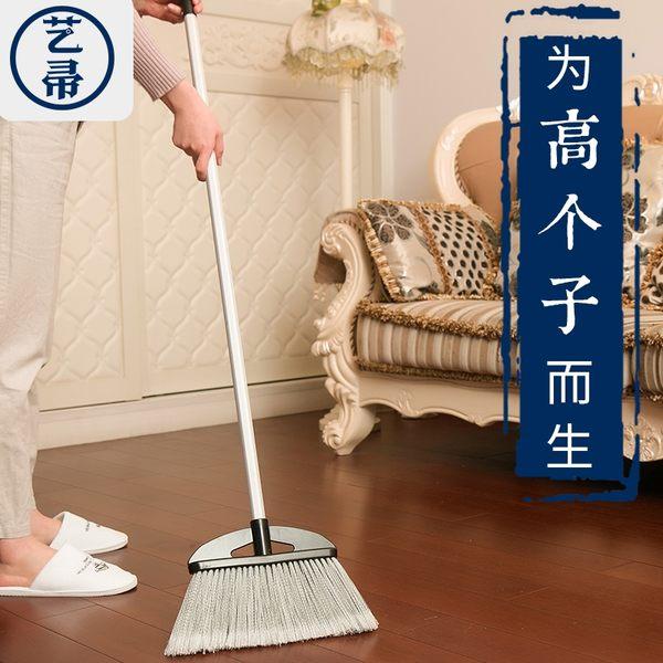 藝帚 長柄塑料掃把軟毛 可拆卸日式笤帚防靜電地板高個子家用掃帚IGO 檸檬衣舍