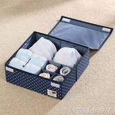 天縱16格內衣內褲收納盒布藝衣櫃收納盒襪子整理盒家用抽屜整理箱 蘿莉小腳丫