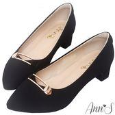 Ann'S小秘書-金色迴紋針扣飾尖頭粗跟鞋-黑