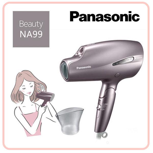 日本原裝.Panasonic 國際牌 EH-CNA99-MS 負離子吹風機 日本公司貨 日本銀紫色限定款