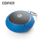 EDIFIER 漫步者 MP100 迷你型隨身藍牙喇叭 藍