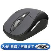 [富廉網] 【INTOPIC】2.4GHz飛碟無線光學鼠 MSW-660