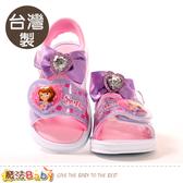 女童鞋 台灣製迪士尼蘇菲亞公主授權正版閃燈涼鞋 電燈鞋 魔法Baby