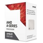 【綠蔭-免運】AMD A8-9600  CPU