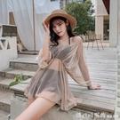 泳衣 2020游泳衣女三件套韓版仙女范溫泉保守遮肚性感鋼托聚攏顯瘦泳裝 618購物節