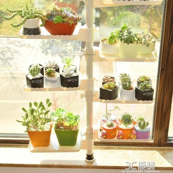 新款窗臺多肉花架室內家用飄窗多層省空間陽臺頂天立地綠蘿花架子 3C優購