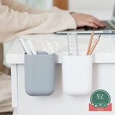 桌邊粘貼筆筒辦公室桌面可掛式筆袋文具收納盒【福喜行】