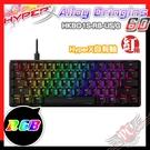 [ PCPARTY ] HyperX Alloy Origins 60 HyperX軸 RGB 60% 機械式鍵盤