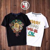 短袖 短袖新款t恤男士韓版潮流打底體恤夏季潮牌圓領寬鬆潮男半袖 宜室家居