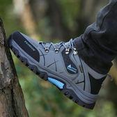登山鞋秋冬戶外休閒登山鞋運動45徒步46特大碼47青少年旅游鞋男士棉鞋子 非凡小鋪