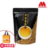 【摩斯X芳第】 黃金蕎麥茶(8gx50入)加贈共用禮袋