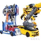 變形玩具金剛5電影正版大黃蜂汽車大號機器人手動模型配武器男孩禮物HX74【極致男人】