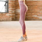 瑜伽褲女緊身彈力高腰收腹蜜桃翹提臀褲跑步運動夏季薄款健身服女