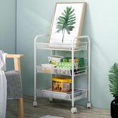 心宜家帶輪置物架可移動廚房整理客廳臥室床頭收納層架子小推車【奇貨居】
