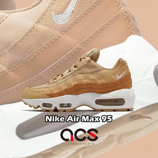 Nike 休閒鞋 Wmns Air Max 95 Wheat 卡其色 小麥 女鞋 復古慢跑鞋 氣墊 運動鞋 【ACS】 CZ3951-700