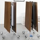 可摺疊會議桌長桌培訓桌移動拼接長條桌條形辦公桌桌椅組合摺疊桌 NMS小艾新品