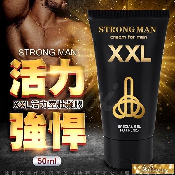 俄羅斯TITAN XXL 男士活力強壯凝膠 50ml 泰坦凝膠潤滑液 潤滑油 男性私密處保養 情趣商品