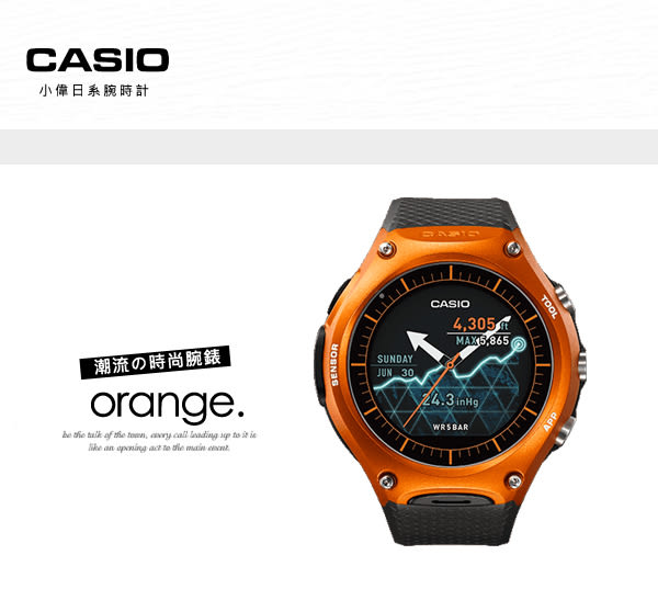 CASIO 智慧型手錶 WSD-F10RG 日本製 Smart Outdoor Watch 熱賣中!