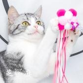 仙女逗貓棒逗貓神器手工流蘇鈴鐺逗貓玩具幼貓玩具小貓貓用品Mandyc