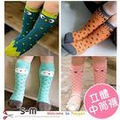 春季新款 童襪男女童 舒適全棉中筒襪 可愛卡通造型立體耳朵襪子
