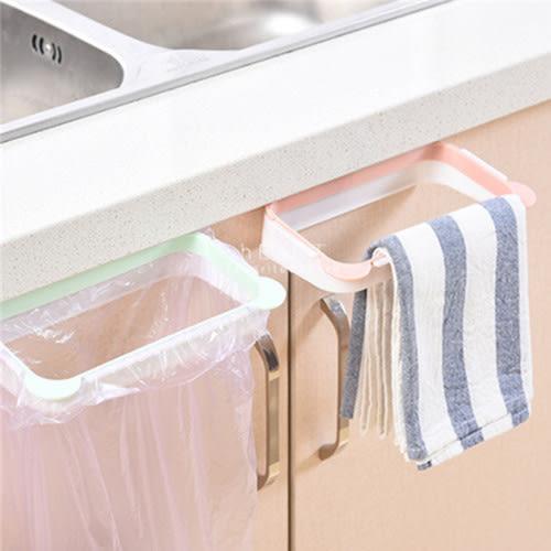 簡約廚櫃門垃圾袋架 廚房用品 居家清潔 門櫃夾式 垃圾袋架