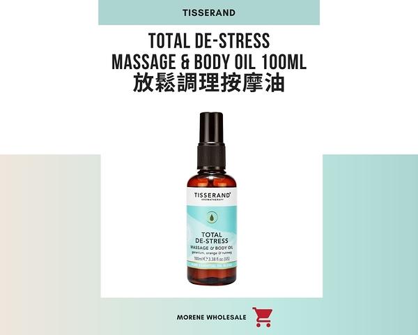 英國Tisserand 放鬆調理按摩油 Total De-Stress Massage Oil 100m 快速發貨 Morene