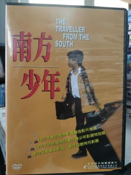 挖寶二手片-Z72-015-正版DVD-電影【南方少年】-金馬獎外語觀摩影片(直購價)