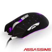 AIBO 黑客 暗殺星 G600 八鍵式炫彩USB電競巨集滑鼠 RGB全彩七檔加速  非 羅技 雷蛇