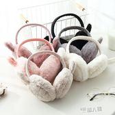 韓版冬季純棉耳罩折疊毛絨可愛學生防寒耳包兒童保暖護耳套耳捂  9號潮人館