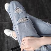 破洞牛仔褲女直筒寬春秋2020年新款高腰顯瘦闊腿蘿卜老爹褲子潮 (pinkQ 時尚女裝)